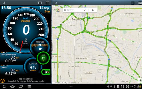 Capture d'écran Ulysse Speedometer Pro