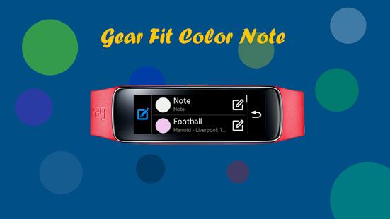 Capture d'écran Gear Fit Color Note
