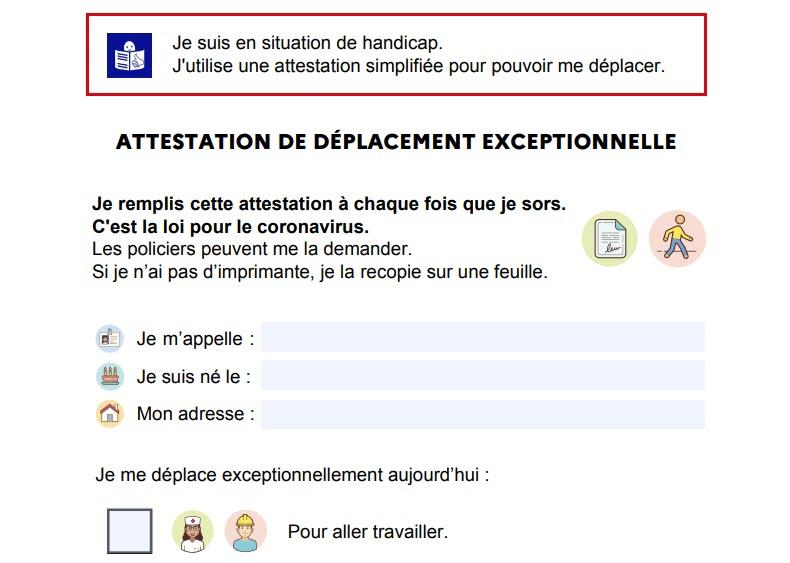 Capture d'écran Attestation de déplacement (simplifiée)
