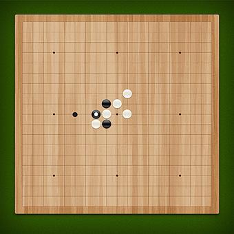 Capture d'écran Go par SkillGamesBoard