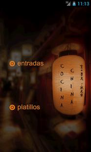 Capture d'écran Cocina China