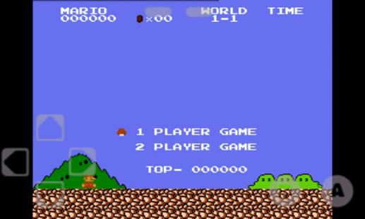 Capture d'écran Emulateur NES