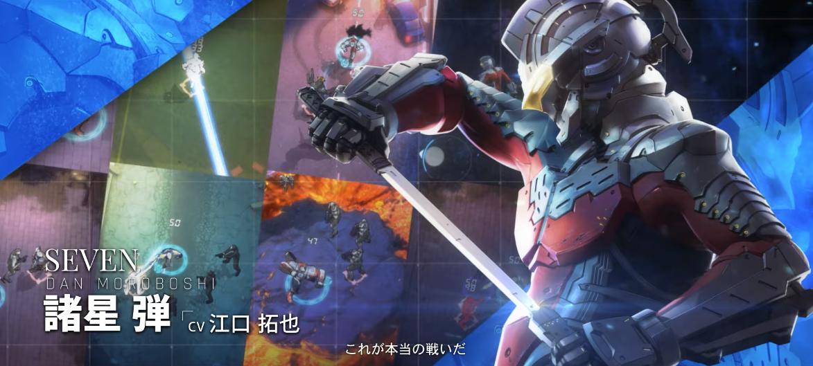 Capture d'écran Ultraman Be Ultra Android