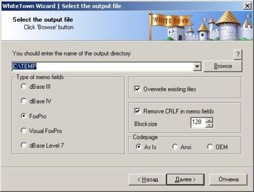 Capture d'écran MDB (Access) to DBF