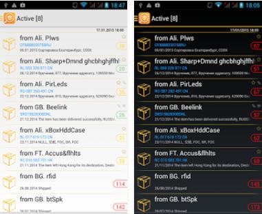 Capture d'écran TrackChecker