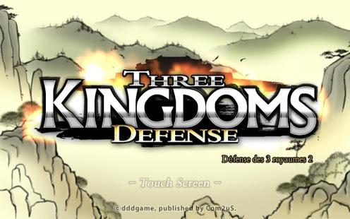 Capture d'écran Défense des Trois Royaumes 2