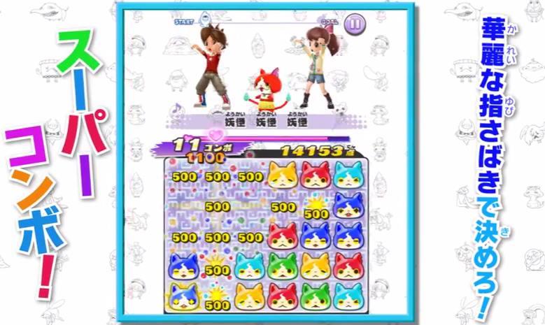 Capture d'écran Yokai watch Puni Puni