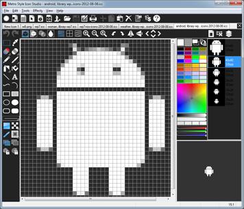 Capture d'écran Metro Style Icon Studio