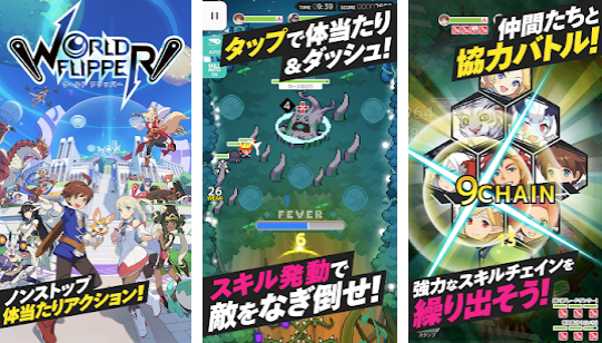 Capture d'écran World Flipper Android