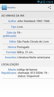 Capture d'écran Bibliotecas USP