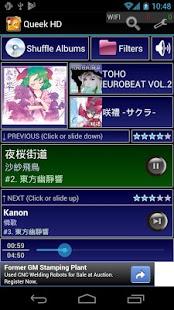 Capture d'écran Mélangeur de musique Queek HD