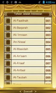 Capture d'écran Tafsir Jalalain du Coran
