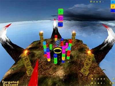 Capture d'écran Targeted Descent