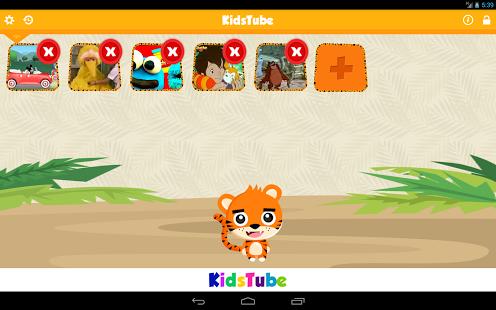 Capture d'écran KidsTube Premium