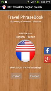 Capture d'écran Traducteur anglais français