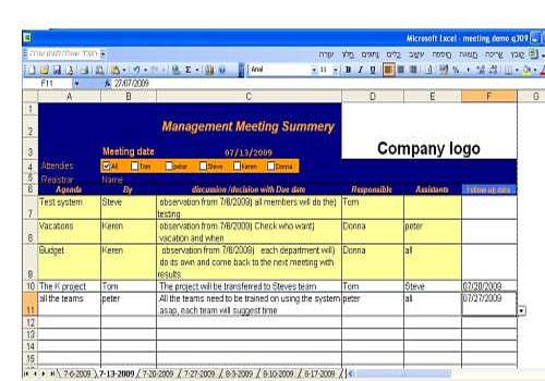T l charger base de donnees gratuit logiciel gestion for Telecharger gad garage