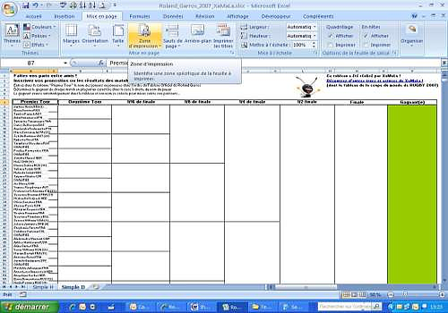 download организация планирование и управление фирмой учебное пособие