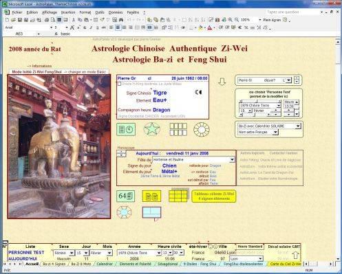 Capture d'écran AstroPalais