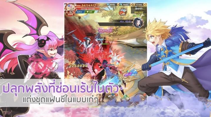 Capture d'écran Moon Forest Android