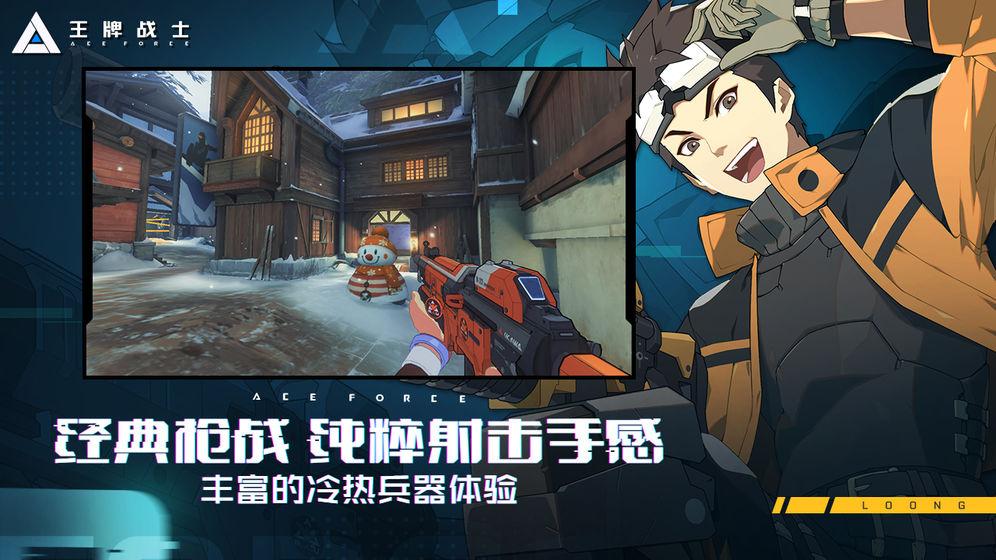 Capture d'écran Ace Force iOS