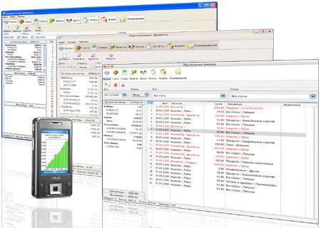 Capture d'écran Budget Personnel pour Windows