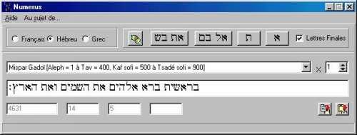 Capture d'écran Numerus