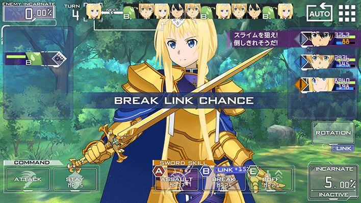 Capture d'écran Sword Art Online Alicization Rising Steel iOS
