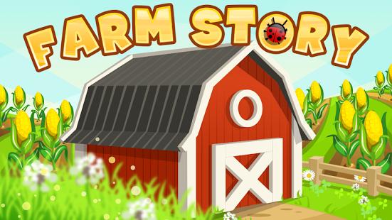 Capture d'écran Farm Story™