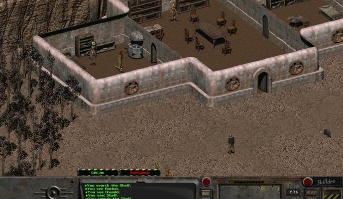 Capture d'écran Fallout 1.5