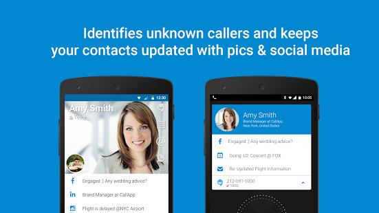 Capture d'écran Caller ID – Filtrage d'appel