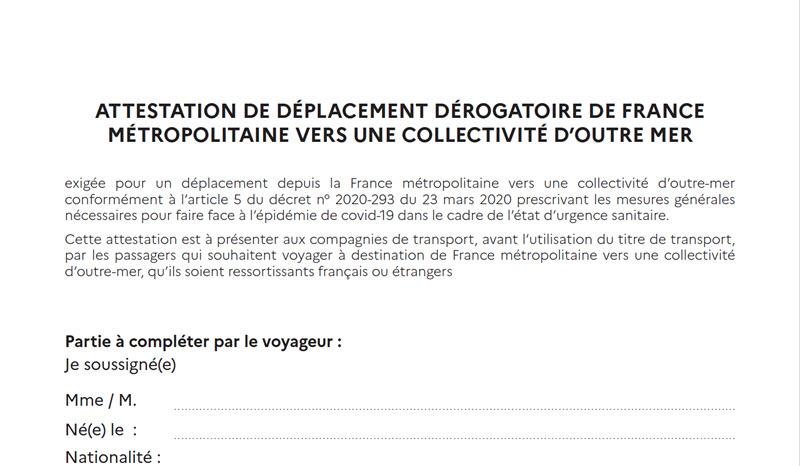 Capture d'écran Attestation de déplacement dérogatoire de France métropolitaine vers une collectivité d'Outre-Mer