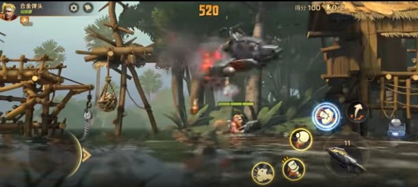 Capture d'écran Metal Slug Code: J Android
