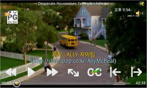Capture d'écran Soul Movie Android