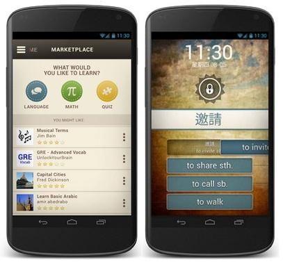 Capture d'écran UnlockYourBrain Android