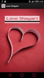 Capture d'écran Love Shayari