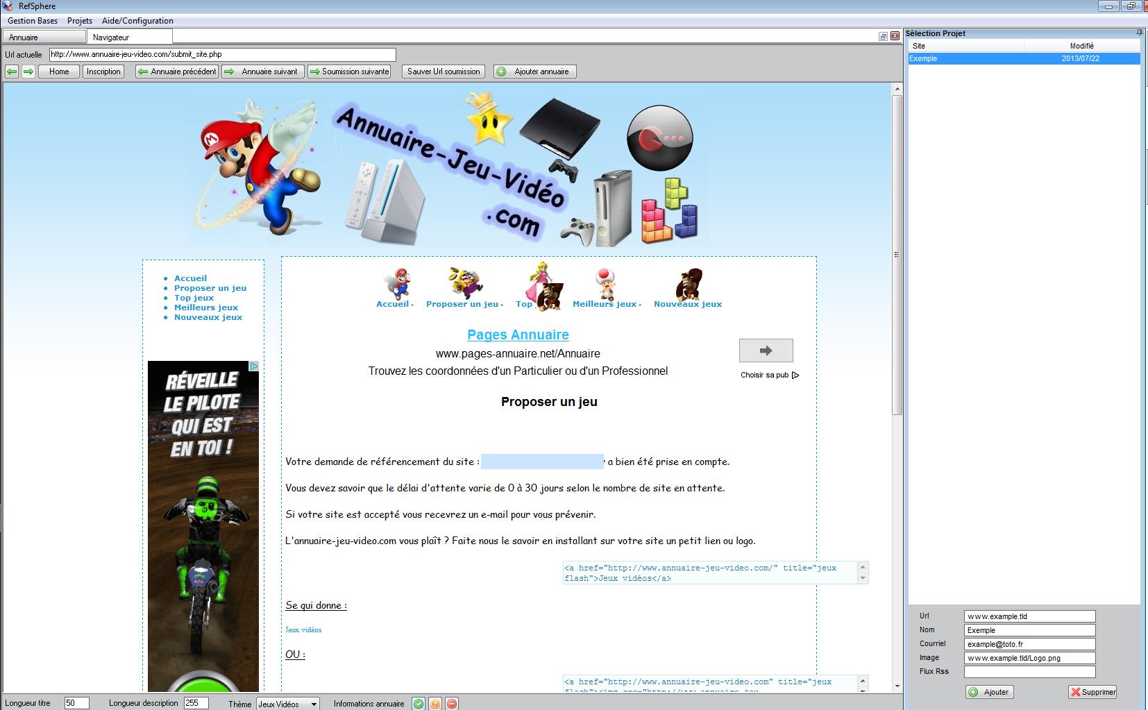 Capture d'écran RefSphere