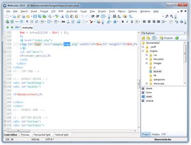 Capture d'écran WeBuilder 2014