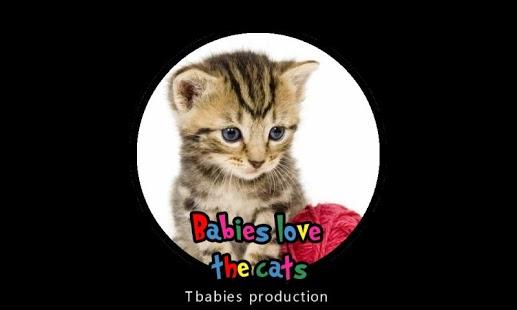 Capture d'écran Les bébés aimes les chats