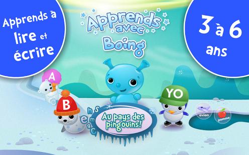 Capture d'écran Alphabet et mots! Jeux enfants