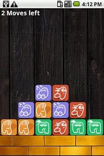 Capture d'écran Puzzle Attack