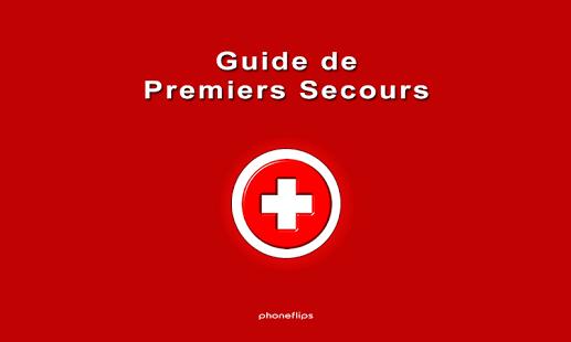 Capture d'écran Guide de Premiers Secours [HD]