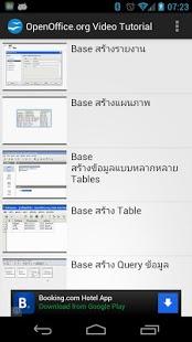 Capture d'écran OpenOffice.org Tutorial