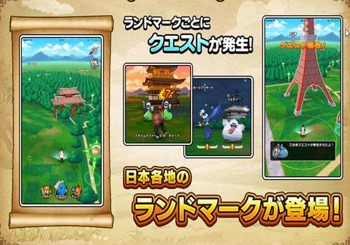 Capture d'écran Dragon Quest Walk Android
