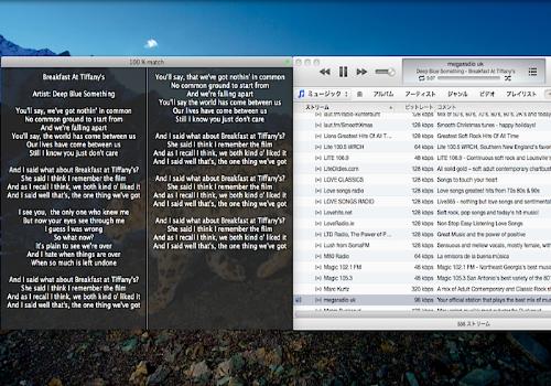 Capture d'écran Singer Song Reader