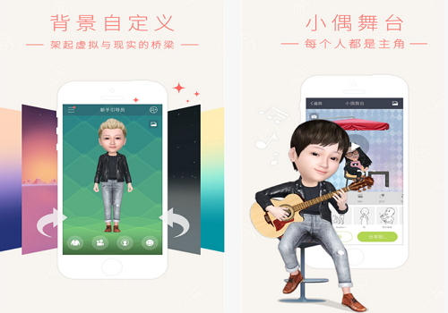 Capture d'écran My idol Android