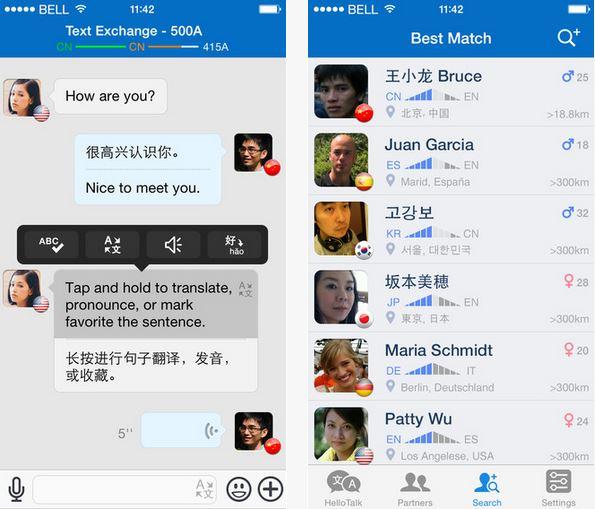 Capture d'écran Hello Talk iOS