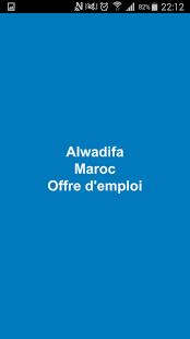 Capture d'écran Offre d'emploi maroc