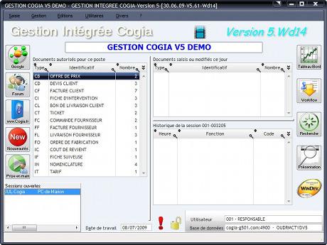 Capture d'écran Gestion Intégrée Cogia
