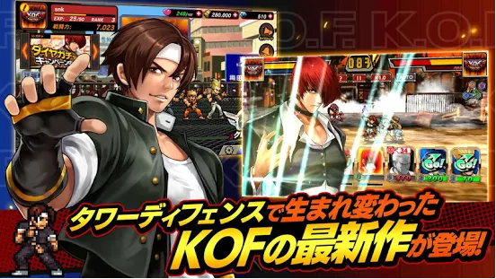 Capture d'écran KOF Chronicles Android