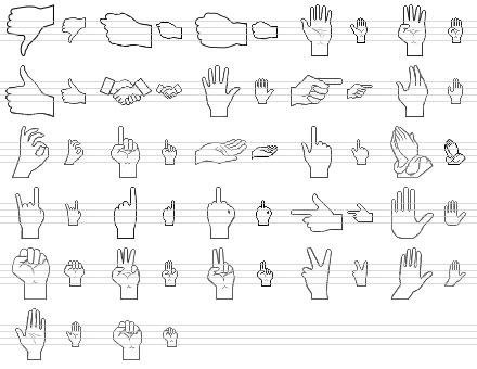Capture d'écran Standard Hand Icons
